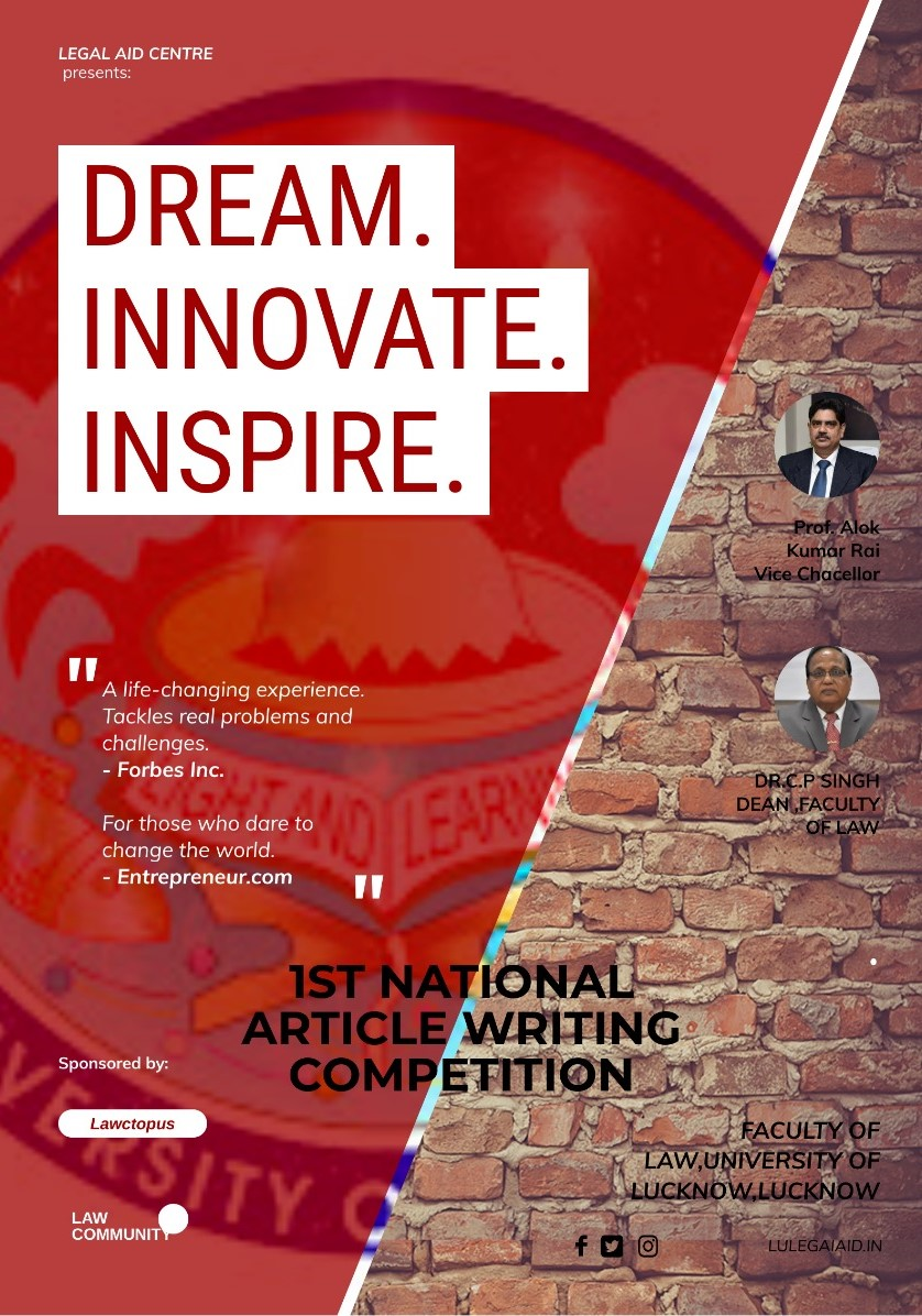 National Article Writing Competition by University Of Lucknow