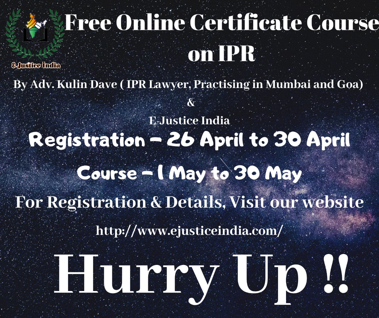 Free Online Certificate Course on IPR by E-Justice India : 1st Batch