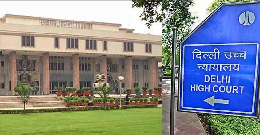 PM Defamation Case