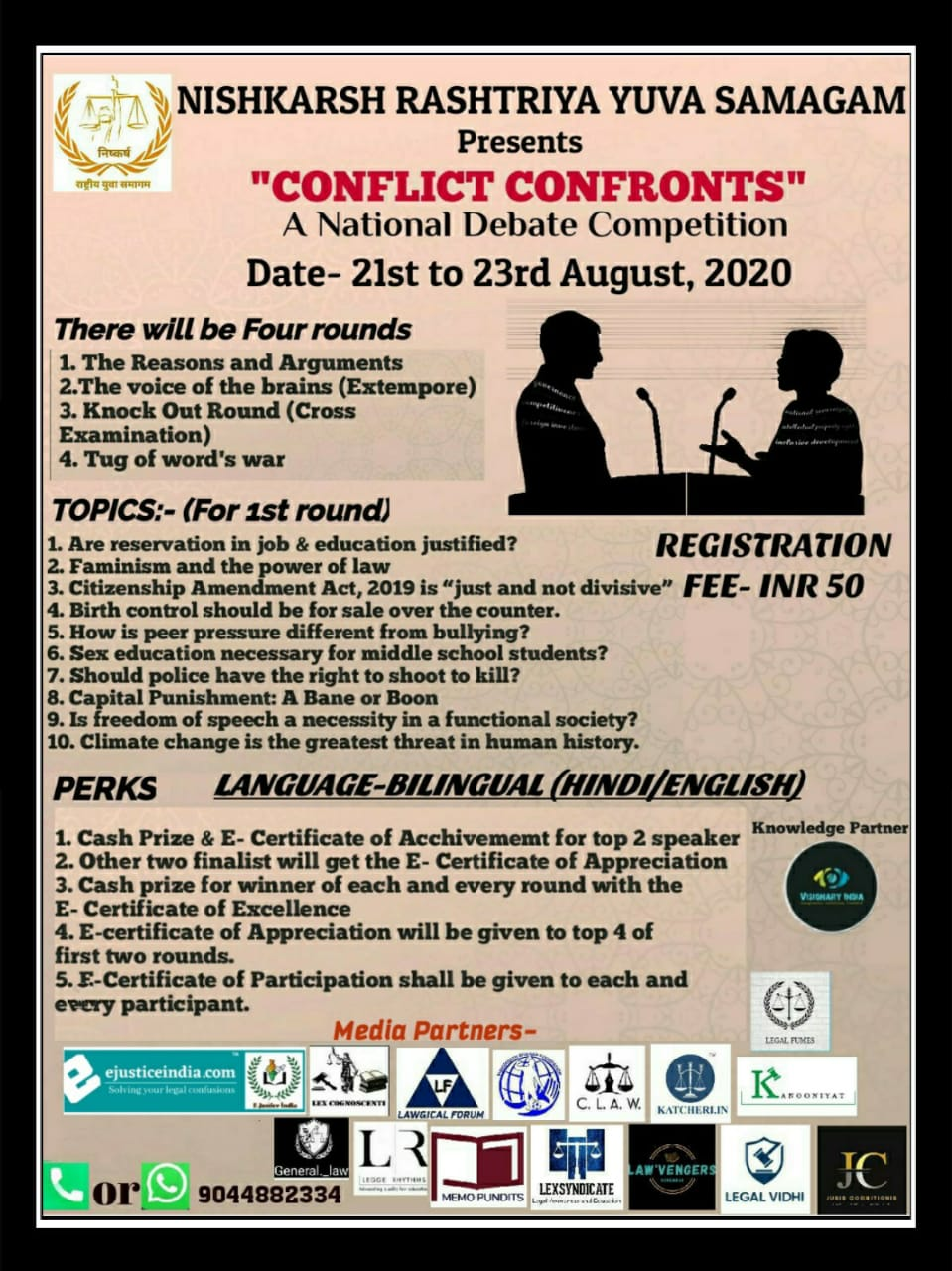 "Nishkarsh Rashtriya Yuva Samagam is Organizing ""Conflict Confronts"" National Debate Competition"