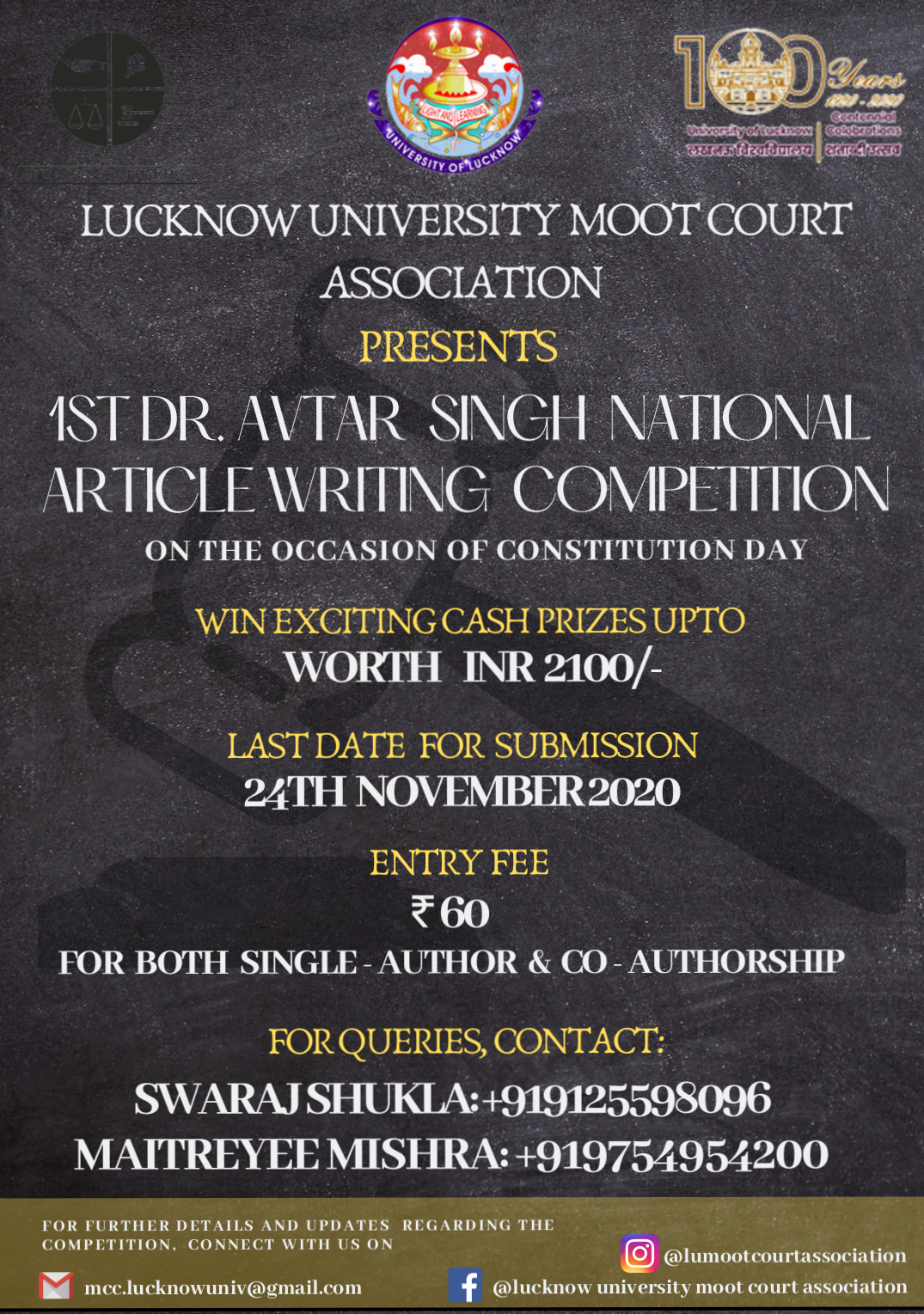 Lucknow University Moot Court Association (LUMA) is organizing 1st Dr. Avatar Singh National Article Writing Competition