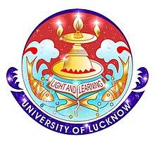 Lucknow University is organizing Atal Bihari Vajpayee National Essay Writing Competition