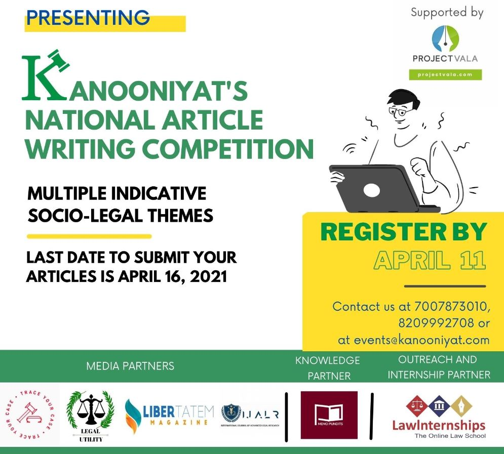 Kanooniyat National Article Writing Competition, 2021: Register by 11th April