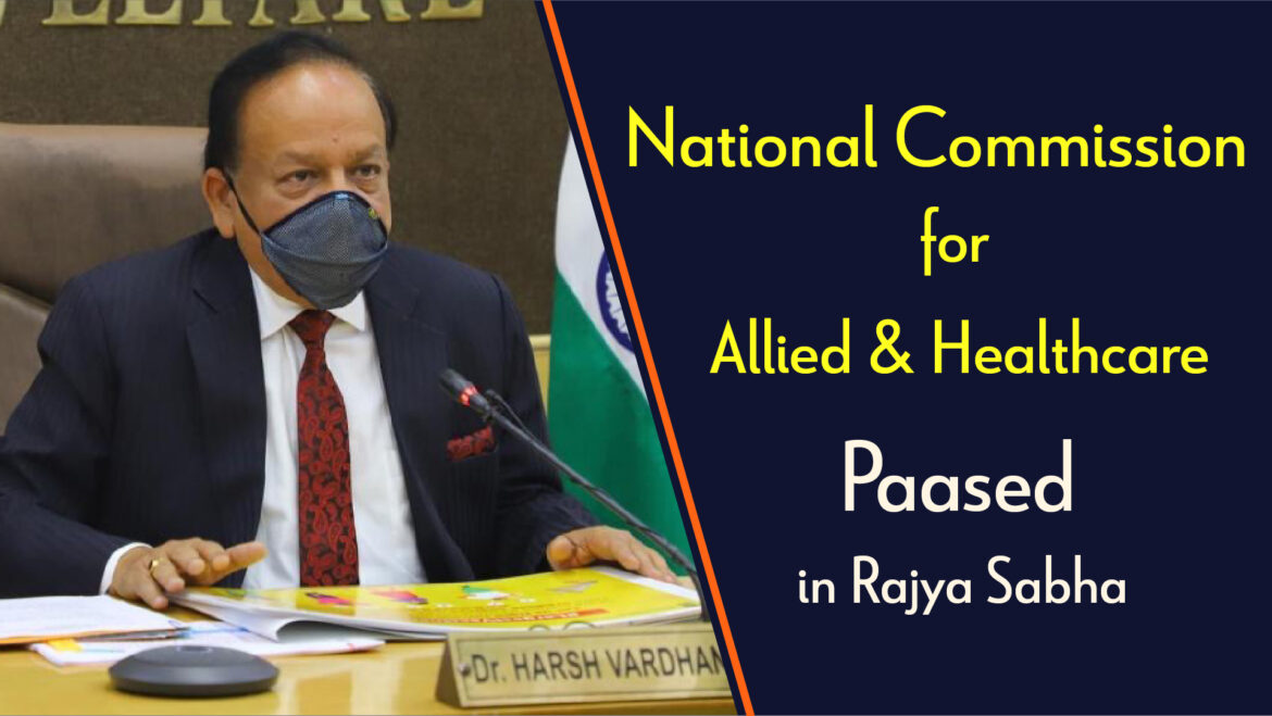 Rajya Sabha passes National Commission for allied and Healthcare professionals Bill.