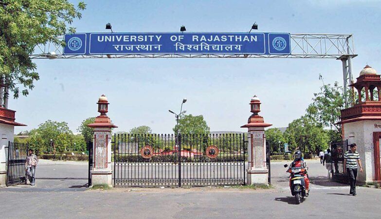 The University of Rajasthan