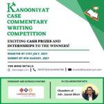 Kanooniyat Case Commentary Writing Competition